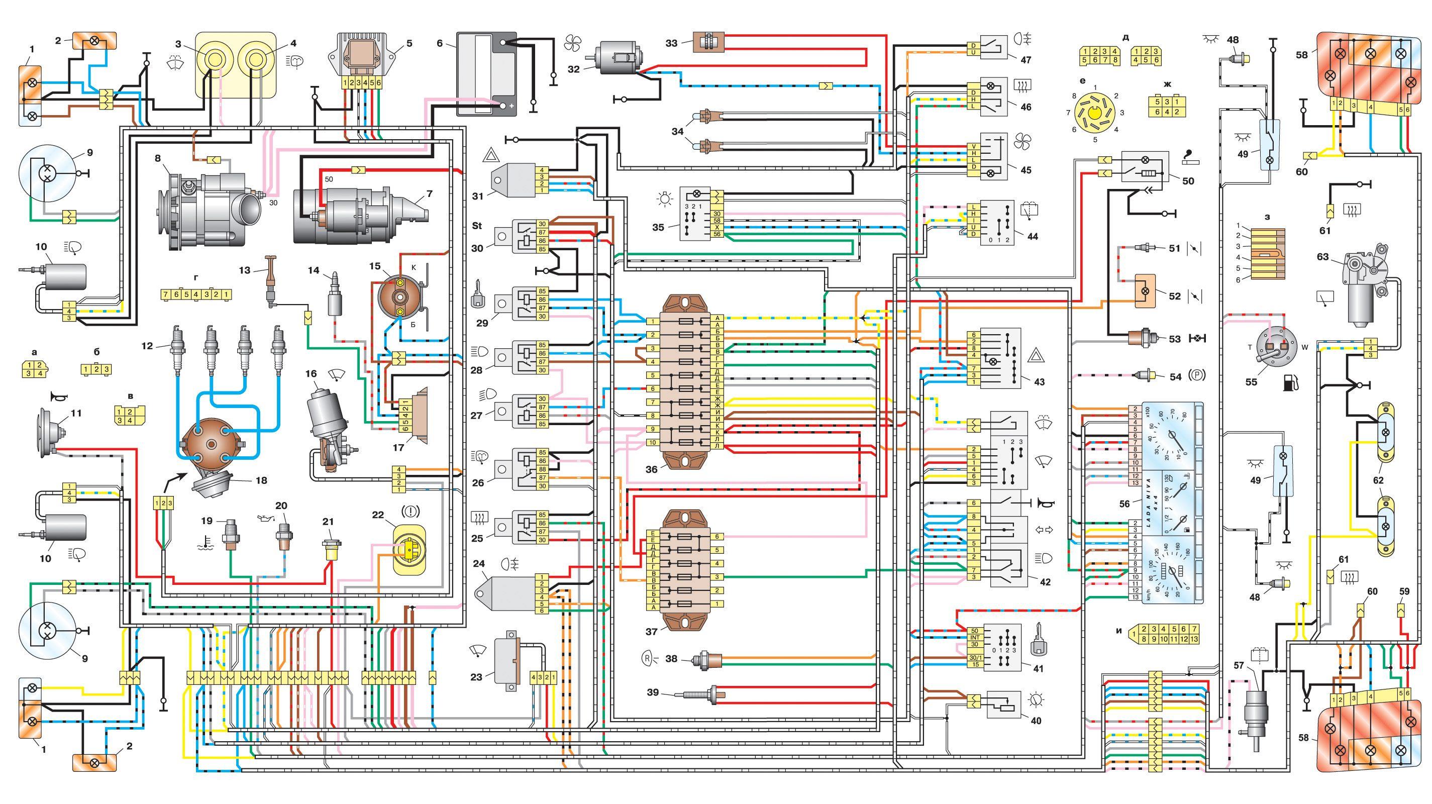 Интерактивная схема электрооборудования автомобилей ВАЗ–21213 ВАЗ 21213.